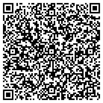 QR-код с контактной информацией организации Якимивка, ФХ