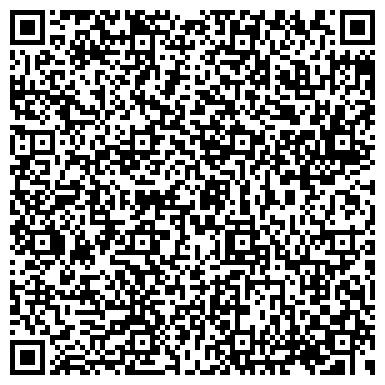 QR-код с контактной информацией организации Технологическая Аграрная Компания Объединенная, ООО