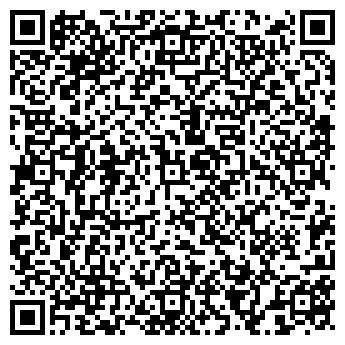 QR-код с контактной информацией организации Тегма, ООО
