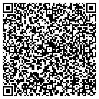 QR-код с контактной информацией организации CREATIVE STUDIO SANDAL