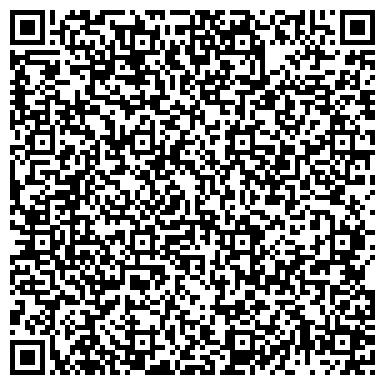 QR-код с контактной информацией организации Долинский Комбикормовый Завод, АП ООО