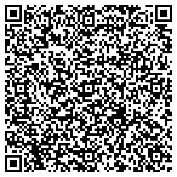 QR-код с контактной информацией организации Караванский завод, ООО
