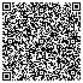 QR-код с контактной информацией организации Провими Киев, ООО