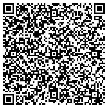 QR-код с контактной информацией организации Лендком, ООО