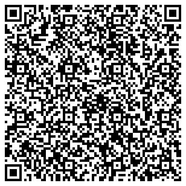 QR-код с контактной информацией организации Олимпэкс Агро, ООО