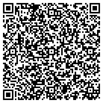 QR-код с контактной информацией организации АГРОПЛЮС ЧП ТИРЯННИК