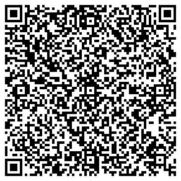 QR-код с контактной информацией организации Торговый дом Алькус, ОО