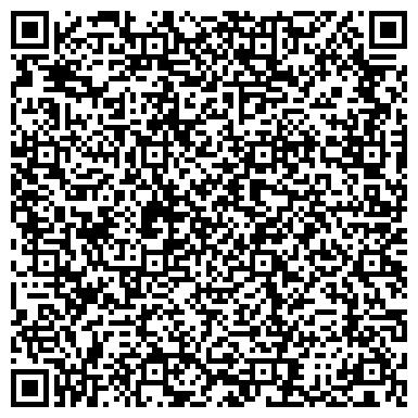 QR-код с контактной информацией организации Тисвуд (Tiswood), OOO
