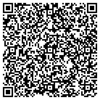 QR-код с контактной информацией организации Дп Плоское, ГП