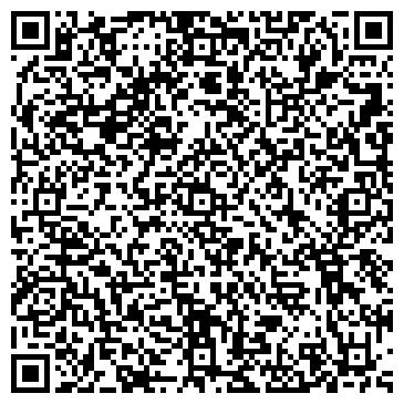 QR-код с контактной информацией организации МУСОРОСЖИГАТЕЛЬНЫЙ СПЕЦЗАВОД № 1, МУП