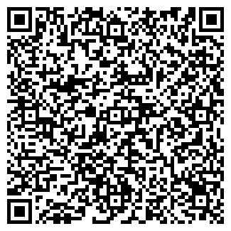 QR-код с контактной информацией организации УкрТрейд, ООО