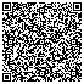 QR-код с контактной информацией организации Трейдагро, ООО