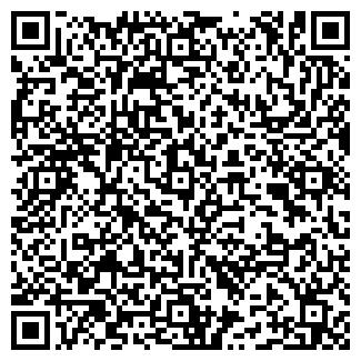 QR-код с контактной информацией организации ПРИЗЫВ