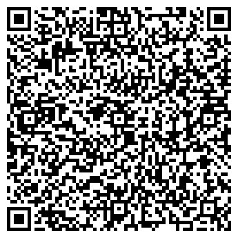 QR-код с контактной информацией организации Зондермото, ООО