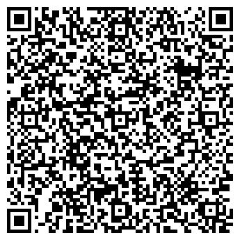 QR-код с контактной информацией организации ФХ Куденко