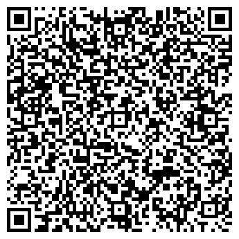 QR-код с контактной информацией организации Корнийчук, ЧП