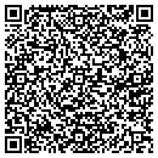 QR-код с контактной информацией организации КомбиМикс комбикормовый мини завод