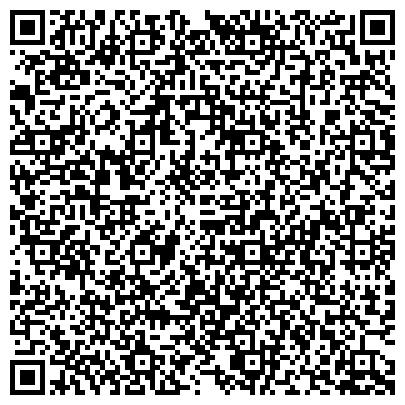 QR-код с контактной информацией организации МОСКОВСКИЙ ЗАВОД ПО РЕМОНТУ КАССОВЫХ АППАРАТОВ И ТОРГОВОГО ОБОРУДОВАНИЯ