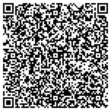 QR-код с контактной информацией организации Какао Бобы из Эквадора, ЧП