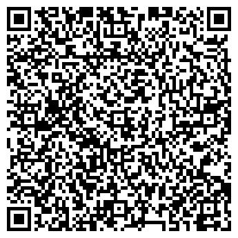 QR-код с контактной информацией организации Фомич, ЧП