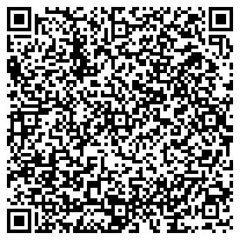 QR-код с контактной информацией организации Арриба, ООО