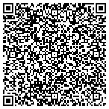 QR-код с контактной информацией организации Чистый мир Львов, ООО