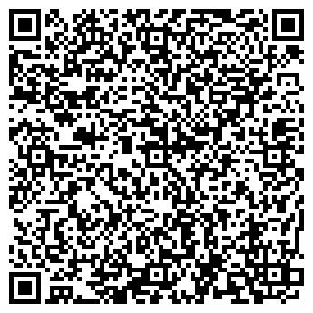 QR-код с контактной информацией организации Адеон-Трейд, ООО