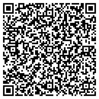 QR-код с контактной информацией организации АСПЕКТ