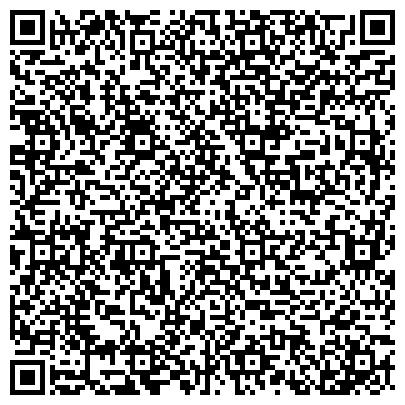 QR-код с контактной информацией организации Агро-Винн, украинско-американское СП, ООО