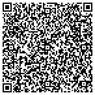 QR-код с контактной информацией организации Илясов, ЧП