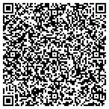 QR-код с контактной информацией организации Маскио-Гаспардо Украина, ООО