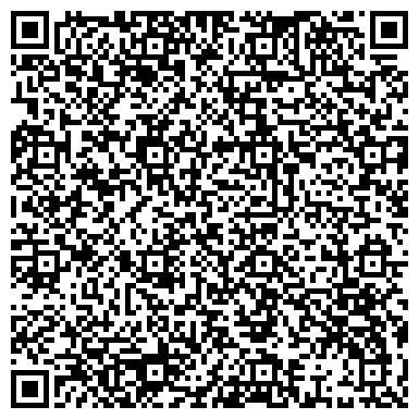 QR-код с контактной информацией организации Агромаш-Калина, ООО