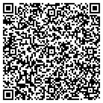 QR-код с контактной информацией организации СВ Сервис-групп, ООО
