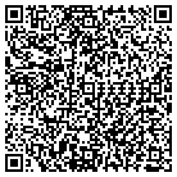 QR-код с контактной информацией организации WORD STUDIO