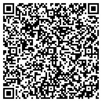 QR-код с контактной информацией организации МАП СЕРВИС