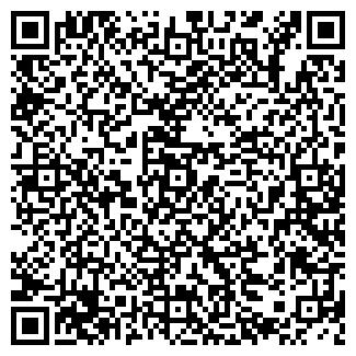 QR-код с контактной информацией организации Буренка, СПД