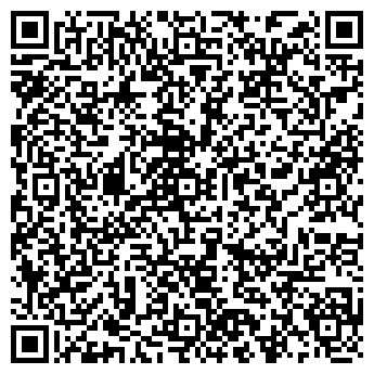 QR-код с контактной информацией организации РЕМОНТ КОМПЬЮТЕРНОЙ ТЕХНИКИ