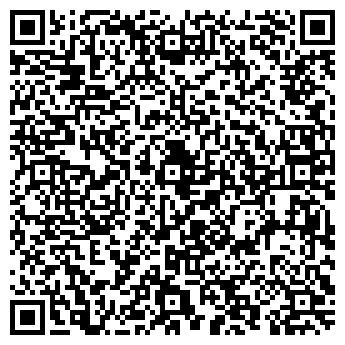 QR-код с контактной информацией организации Кроли.Киев, ООО