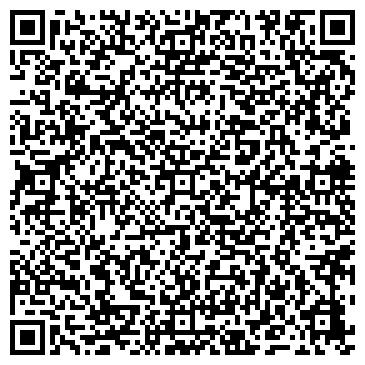 QR-код с контактной информацией организации Трактор центр, ООО