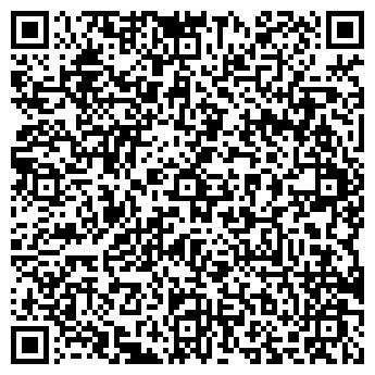 QR-код с контактной информацией организации ТД, ЧП