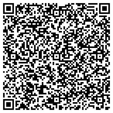 QR-код с контактной информацией организации Салют-Л, ООО
