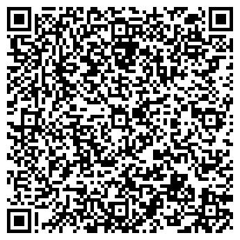 QR-код с контактной информацией организации Форсис, ООО (Forsis)