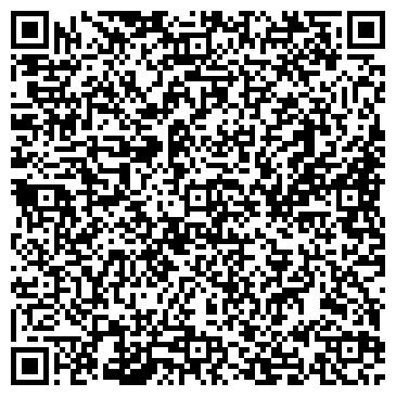 QR-код с контактной информацией организации СПТКомплект,ЧП