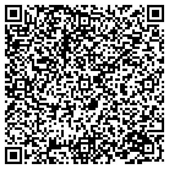 QR-код с контактной информацией организации Ольга , ООО
