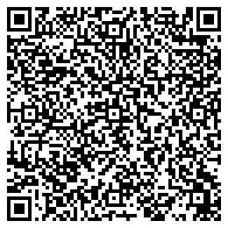 QR-код с контактной информацией организации Agroshop, ЧП