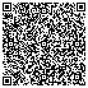 QR-код с контактной информацией организации Аматекс-Украина, ООО