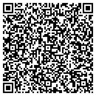 QR-код с контактной информацией организации Марвик, ООО