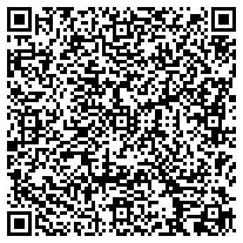 QR-код с контактной информацией организации BEST, компания