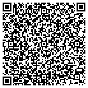 QR-код с контактной информацией организации Бриком, ООО