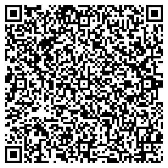 QR-код с контактной информацией организации Биозахист, ООО